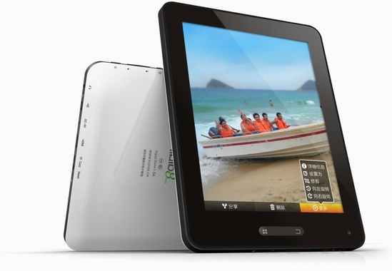 Keyboard shortcuts for Ployer's Momo tablet with Android 4