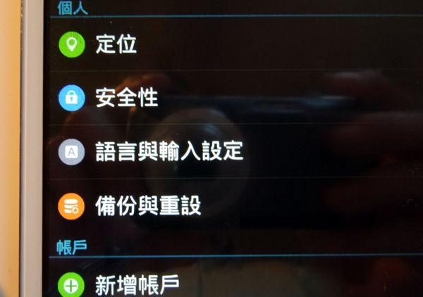 Ui Design: Android Ui Design Tutorial Pdf
